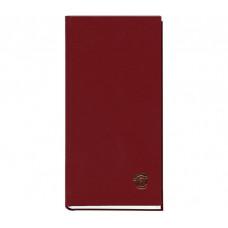 Алфавитная книга 100х190 мм 80 л обложка баладек ассорти (210 05)