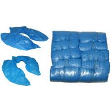 Бахилы одноразовые, полиэтиленовые, 16 х 40 см, (50 пар), синие (45790)