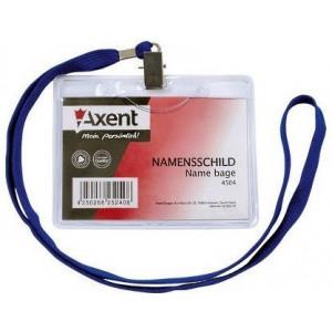 Бейдж горизонтальный на шнурке Axent, 116 х 92 мм (размер вкладки 98 х 80 мм) (4504-A)