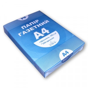 Бумага газетная A4 45-50 гр/м кв 500 л