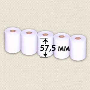 Кассовая лента 1слойн 57,5 мм офсет (10 рулонов)