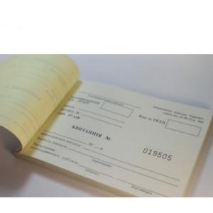 Квитанция (с нумерацией), А6, С/К, оригинал + 1 копия, 100 листов, форма №ПО-Д2