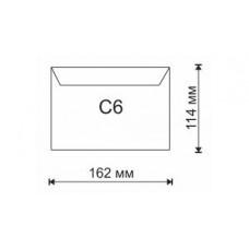 Конверт самокл C6 (114 х 162) 10 шт белый