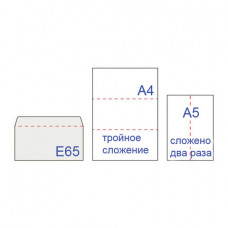 Конверт самокл DL (110 х 220) 10 шт белый