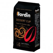 Кофе в зернах JARDIN Dessert cup №4, 250 гр