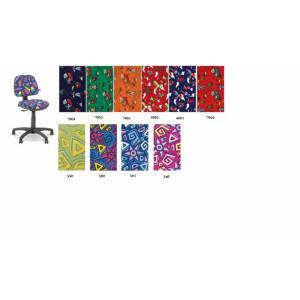Кресло детское SWIFT GTS ткан обивка