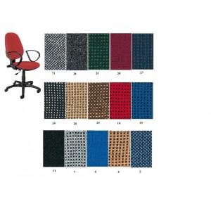 Кресло офисное Galant GTР ткан обивка (чёрное С-11)