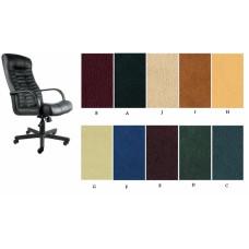 Кресло руководителя ATLANT кожа (SP) (черное)