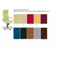 Кресло руководителя ELF Steel chrome кожа (LE) (черное)