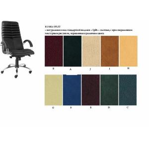 Кресло руководителя GALAXY Steel кожа (SP) (черное)
