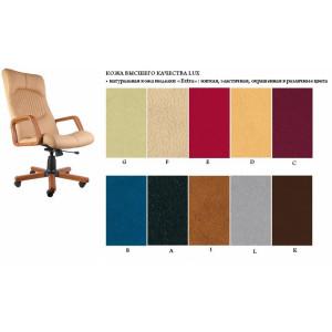 Кресло руководителя Germes Extra кожа (LE) подлокотники БУК