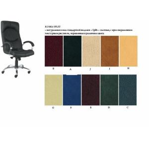 Кресло руководителя Germes Steel кожа (SP)