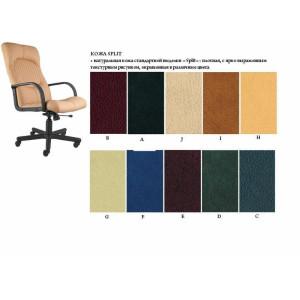 Кресло руководителя Germes кожа (SP) (бежевый J)