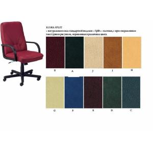 Кресло руководителя MANAGER FX кожзам
