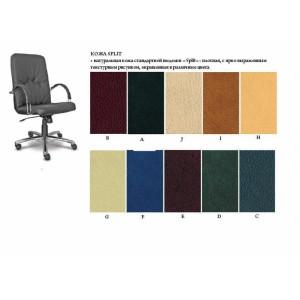 Кресло руководителя MANAGER steel chome кожа (SP) (черное)