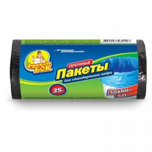 Мешки для мусора 35 л х 50 шт 50 х 60 см Фрекен Бок (прочные) черные/синие (16116690)