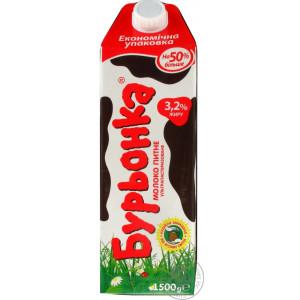 Молоко Буренка 3,2% 1500 гр