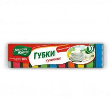 Мочалка для посуды 10 шт/уп Радуга Мелочи Жизни (0085 CD)