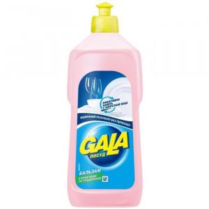 Моющее средство для посуды 500 мл GALA Balsam (глицерин и алоэ вера) колпачок