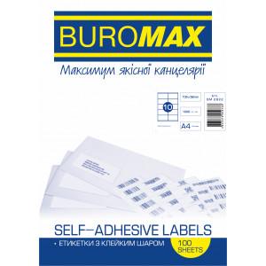 Наклейки BuroMax (А4/10) 105 х 58 мм х 100 шт/уп (ВМ.2822)