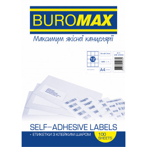Наклейки BuroMax (А4/12) 70 х 67,7 мм х 100 шт/уп (BM.2828)