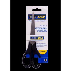 Ножницы офисные 160 мм (пластиковые ручки) BuroMax (ВМ.4507)