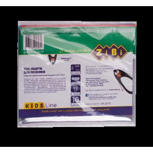 Обложка для тетрадей А5 75 мкм ZIBI PVC прозрач с цветными полями и клапаном (ZB.4700-99)