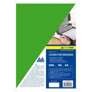 Обложка для биндера картон глянцевая А4 250 г/м2 зеленая 50 шт/уп Buromax (BM.0590-04)