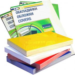 Обложка для биндера картон под кожу А4 230-250 г/м2 оранжевая 100 шт/уп