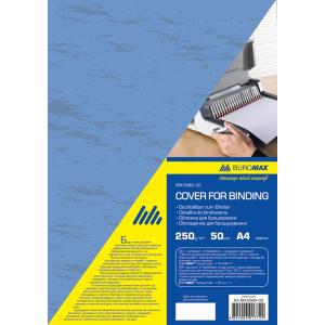 Обложка для биндера картон под кожу А4 230-250 г/м2 синяя 100 шт/уп