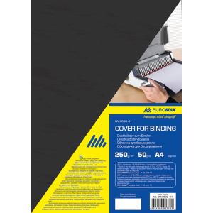 Обложка для биндера картон под кожу А4 250 г/м2 черная 100 шт/уп