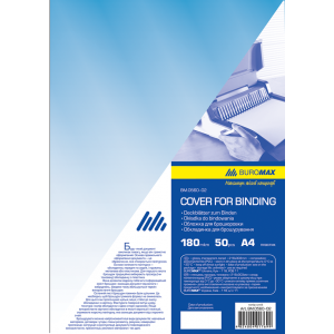 Обложка для биндера пластик цветная А4 180 мкм синяя 100 шт/уп