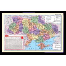 Подложка для письма (590 х 415 мм) Panta Plast PVC Карта Украины (0318-0020-99)