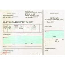 Приходный кассовый ордер, А5, строгой отчет., 50 листов, форма №КО-1