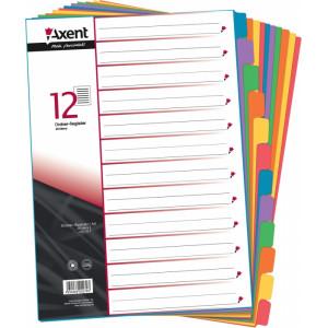 Разделитель страниц картон (цветной) А4 12 разд Axent (1901-12)