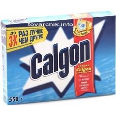 Средство для стиральных машин 500 гр CALGON