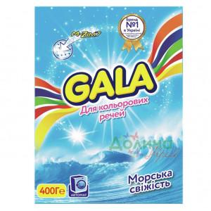 Стиральный порошок (автомат) 400 гр GALA для цветных тканей