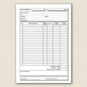 Счет-фактура, А5, С/К, оригинал + 1 копия, 100 листов