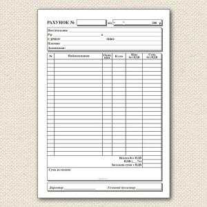 Счет-фактура, А5, ОФСЕТ, 100 листов