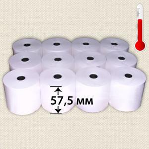 Кассовая лента 1слойн 57,5 мм х 60 м ТЕРМО