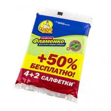 Тряпка вискозная 32 х 38 см (4+2 шт) Фрекен Бок Фламенко (18204600)