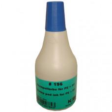 Штемпельная краска Noris, 50 мл, на спиртовой основе, синяя (196С)