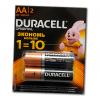 Батарейка AA LR06 Duracell MN1500 (пальчик)