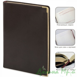 Еженедельник недатированный А5 Leo Planner Business Bookтемно-коричневый (251582)