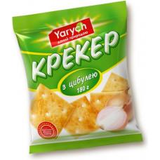Крекер нежный, с луком, ТМ Yarych/Кожен день (180 гр)
