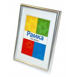 Рамка для фото настенная 21 х 30 см (пластик под металл)