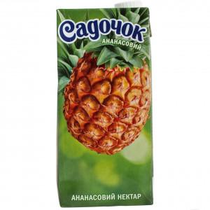 Сок Садочок, 950 мл, (ананасовый)