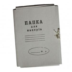 Папка на завязках цельнокройная картон (А4) 0,40 мм (Украина)