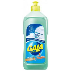Моющее средство для посуды 500 мл GALA Balsam (глицерин и витамин Е) колпачок