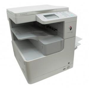 МФУ лазерный CANON iR2520 (3796B003) + крышка сканера А3
